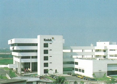 Kodak Promises (Head Office, Laboratory & Warehouse)