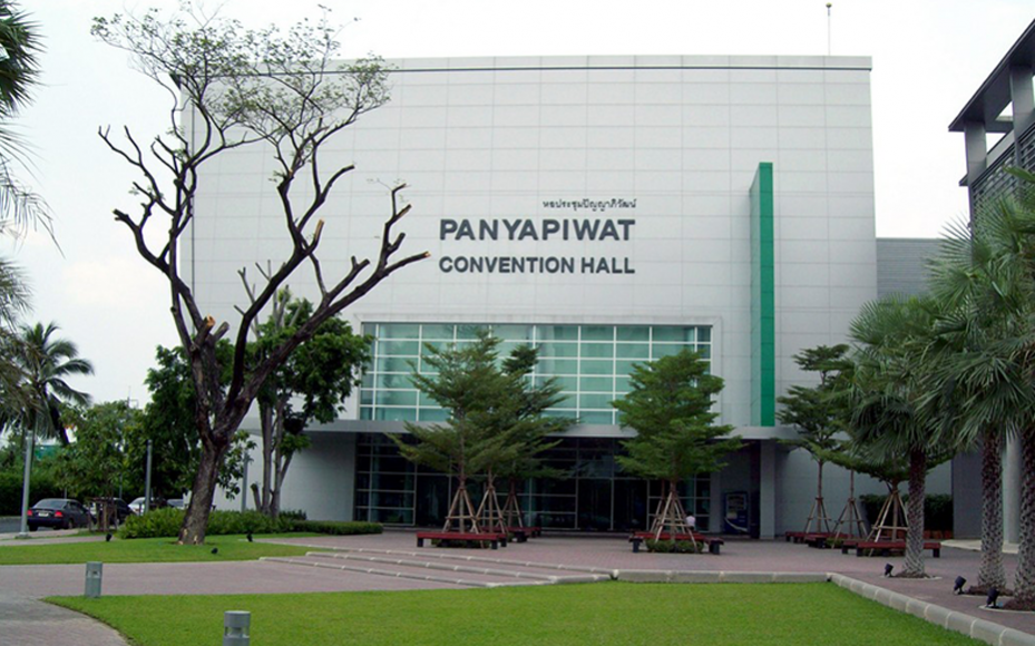 Panyapiwat Convention Hall