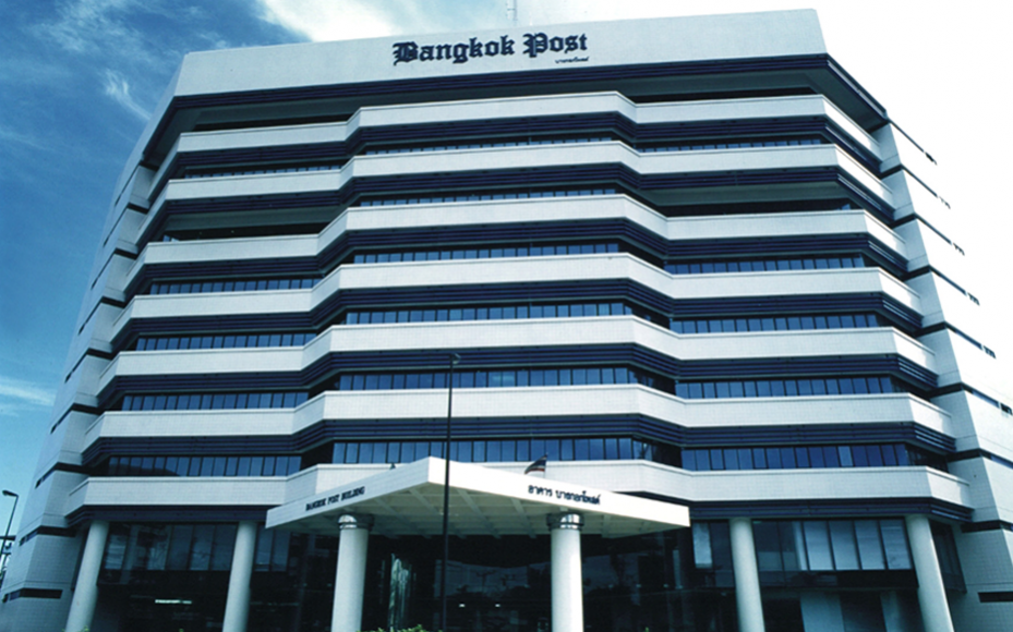 Bangkok Post Premises