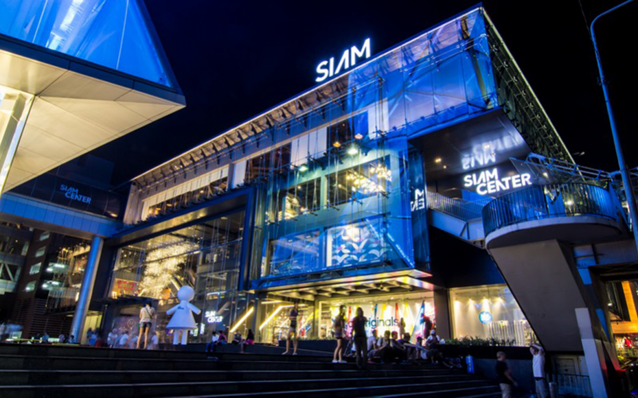 Siam Center Renovation