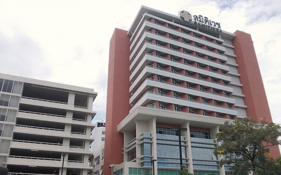 Samitivej Sriracha Hospital