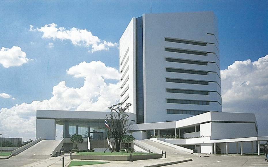 The Government Housing Bank HQ Building I
